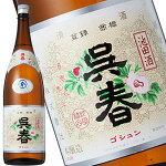 呉春本醸造1800ml
