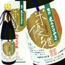 龍力純米大吟醸米のささやき「米優雅」720ml