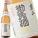 男山御免酒純米原酒1800ml