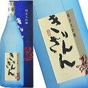 麒麟山純米大吟醸ブルーボトル1800ml