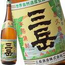 【5〜8営業日以内に出荷】芋焼酎 三岳 25度 1800ml同一商品のみ6本まで1配送でお届けします。