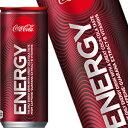 コカ・コーラ エナジー 250ml缶×60本[30本×2箱]...
