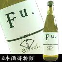 蔵元欠品のため2月1日以降の出荷となります。純米原酒Fu. 500ml【b_2sp1202】