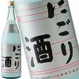 菊姫 にごり酒 1800ml