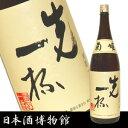 菊姫先一杯純米酒1800ml
