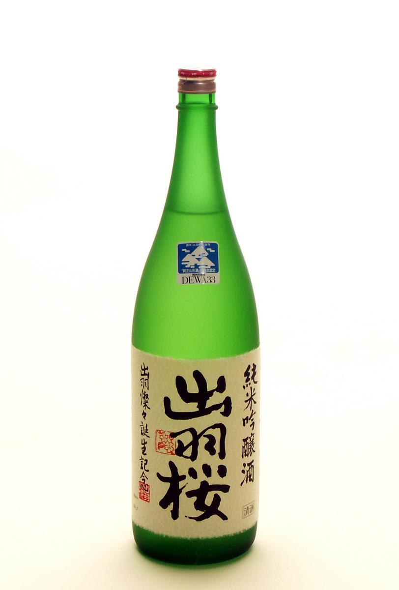 出羽桜酒造 純米吟醸酒 出羽燦々誕生記念 本生 ...の商品画像