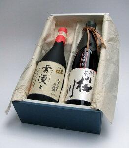 出羽桜酒造 雪漫々五年氷点下熟成酒 720ml 羽前 桜川 大吟醸酒 雫 720ml セット