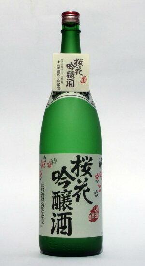 出羽桜酒造桜花吟醸酒山田錦1.8L