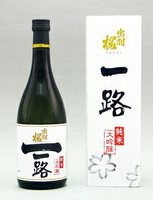 出羽桜酒造純米大吟醸酒一路720ml