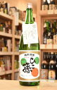 【埼玉県 神亀酒造】ひこ孫 純米酒 1800ml