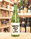 日本酒 【新潟 佐渡 逸見酒造】 至 純米酒 720ml