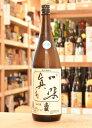 真稜 一味の真 生酒 1800ml