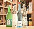 日本酒蔵の焼酎セット(4本入り)