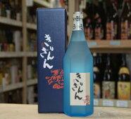 【新潟銘酒・地酒】麒麟山