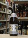 日本酒【新潟 銘酒・地酒】麒麟山 吟醸辛口(吟辛)1800ml