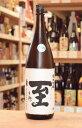 日本酒 【新潟 佐渡 逸見酒造】 真稜 至 純米吟醸生酒 1800ml