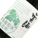 雲海ワイン マスカットベーリーA 赤 720ml 辛口 雲海葡萄酒醸造所 宮崎 綾ワイン