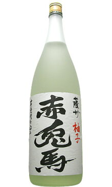 薩州 柚子 赤兎馬 濱田酒造 リキュール 鹿児島県 1800ml 14度