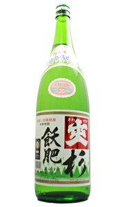 爽やか飫肥杉20度1800ml宮崎県井上酒造芋焼酎