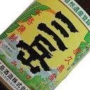 【お一人様2本まで】三岳(みたけ)屋久島産本格焼酎 三岳酒造 芋焼酎 鹿児島県 1800ml 25度