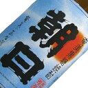 奄美黒糖焼酎朝日 朝日酒造 黒糖焼酎 鹿児島県 1800ml 25度