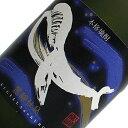 鹿児島県大海酒造【芋焼酎】黒麹くじらのボトル 720ml25度