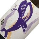 新焼酎くじらのボトル綾紫黒麹 大海酒造 芋焼酎 鹿児島県 1800ml 25度