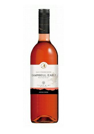 都農ワイン『キャンベル・アーリーロゼ2018』