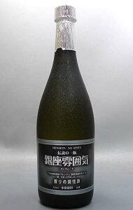 ≪訳アリ20%OFF≫松の露酒造 伝説の一瓶 銀座雰囲気[ギンザムード] 36度 720ml