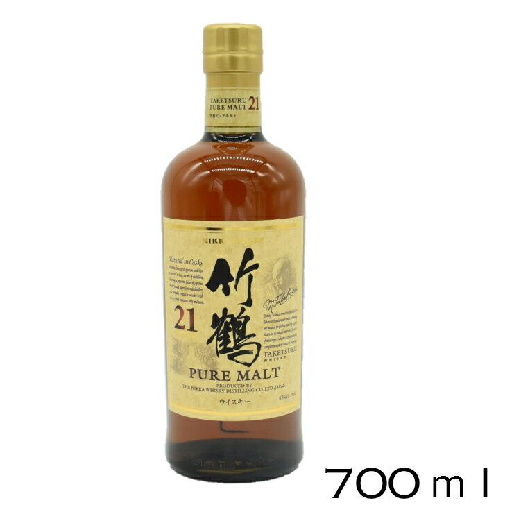 ウイスキー, ジャパニーズ・ウイスキー 21 700ml 43 NIKKA WHISKY