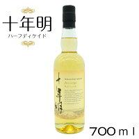 「十年明ハーフディケイド」700ml若鶴酒造(株)三郎丸蒸留所