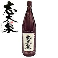 志太泉本醸造(1.8L)静岡県藤枝市 志太泉酒造対応ギフトボックス G H I