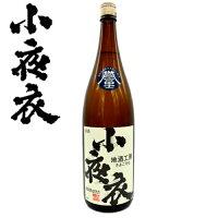 小夜衣特別純米酒(1.8L)静岡県菊川市 森本酒造対応ギフトボックス G H I