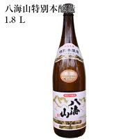 八海山特別本醸造(1.8L)八海醸造株式会社対応ギフトボックス G H I