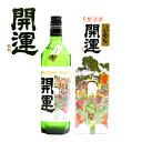【蔵元直取引】開運祝酒 しぼりたて特別本醸造生酒 (720ml)静岡県掛川市 土井酒造場