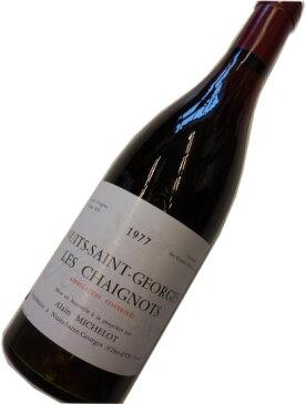 昭和52年の誕生年ワイン 1977年 ニュイ・サン・ジョルジュ・レ・シェニョ ドメーヌ アラン ミシュロ箱入りギフトラッピング [1977] Nuits-Saint-Georges Les Chaignots