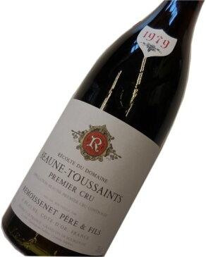 昭和54年の誕生年ワイン 1979年 ボーヌ トゥーサン プルミエ・クリュ ルモワスネ・ペール・エフィス 箱入りギフトラッピング [1979] Beaune-Toussaints