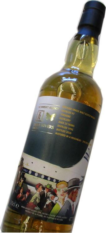スコッチ・ウイスキー, モルト・ウイスキー  1995 25 47.7 700ml HOGSHEAD TORMORE
