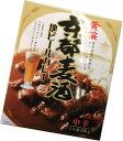 【宅配便】黄桜★京都麦酒 地ビー...