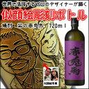 ☆似顔絵☆芋焼酎『紫の赤兎馬』720ml