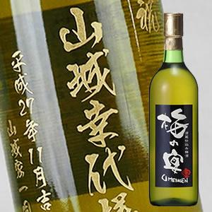 【梅酒・名入れ彫刻】梅の宴 720ml