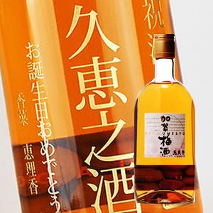 日本酒・焼酎, 梅酒  720mlPC