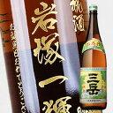 【名入れ彫刻ボトル】贈り物の最高峰彫刻ボトル【芋焼酎】三岳 1800ml(PC書体×彫刻ボトル)
