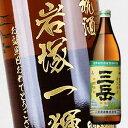 【名入れ彫刻ボトル】贈り物の最高峰彫刻ボトル【芋焼酎】三岳 900ml(PC書体×彫刻ボトル)