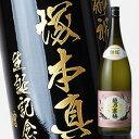 【名入れ 日本酒】越乃寒梅 無垢 720ml(PC書体×彫刻ボトル)