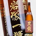 【名入れ彫刻ボトル】贈り物の最高峰彫刻ボトル【日本酒】黒龍 純米吟醸 1800ml (PC書体×彫刻