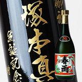 【名入れ彫刻ボトル】贈り物の最高峰彫刻ボトル【焼酎/泡盛】春雨 720ml(PC書体×彫刻ボトル)