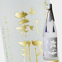 【日本酒・名入れ彫刻ボトル】獺祭720ml