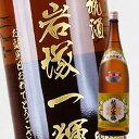 【名入れ 日本酒】越乃寒梅 別撰 特別本醸造 720ml(PC書体×彫刻ボトル)