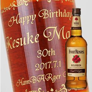【ウイスキー・名入れ彫刻ボトル】フォアローゼス イエロー 750m 横文字デザイン
